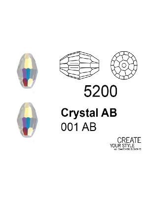 Swarovski Chicco di Riso CRYSTAL AB - 5200