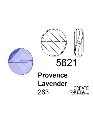 Swarovski Twist Bead PROVENCE LAVENDER - 5621