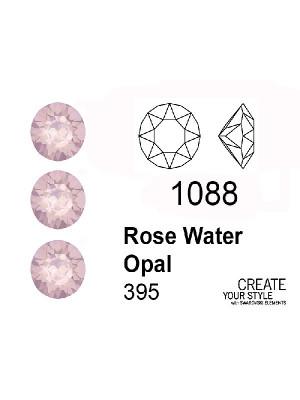 Swarovski Gemma Tonda Conica ROSE WATER OPAL - 1088